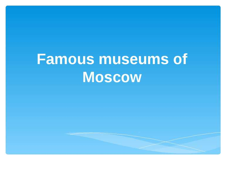 Famous museums of Moscow