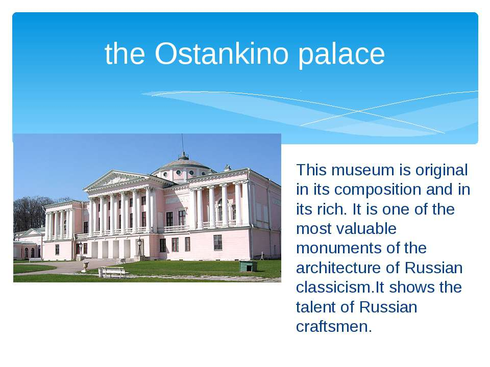This museum is original in its composition and in its rich. It is one of the ...