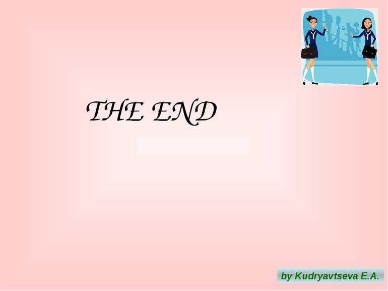 THE END by Kudryavtseva E.A.