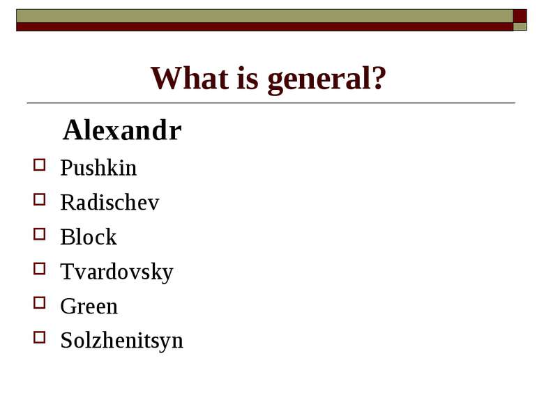 What is general? Alexandr Pushkin Radischev Block Tvardovsky Green Solzhenitsyn