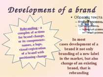 Development of a brand In most casesdevelopment of a brandit not only brand...