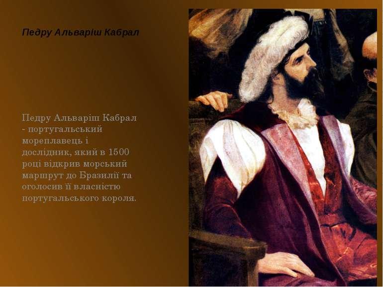 Педру Альваріш Кабрал Педру Альваріш Кабрал - португальський мореплавець і до...
