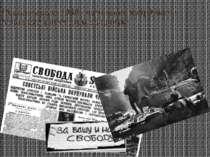 """Празька весна 1968 - намагання побудувати """"соціалізм з людським обличчям"""""""