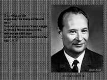 . З приходом до керівництваКомуністичної партії ЧехословаччиниОлександра Ду...