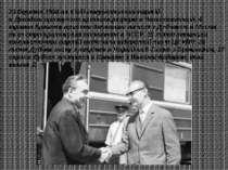 23 березня1968на з'їзді комуністичних партій вДрезденіпрозвучала критика ...