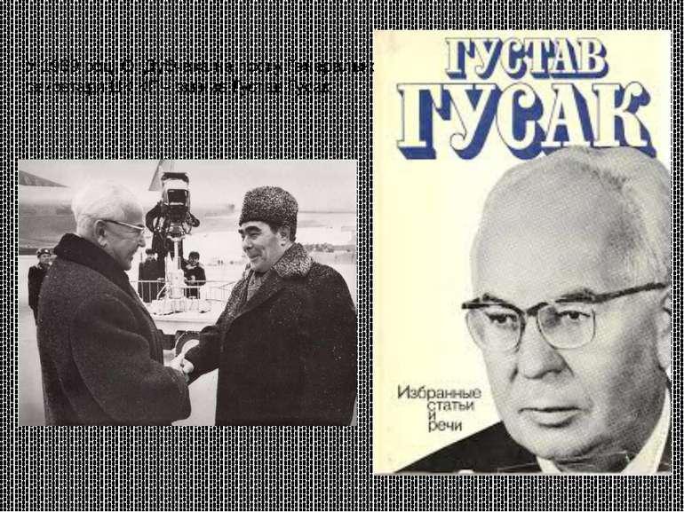 У1969році О. Дубчека на посту Генерального секретаря ЦК КПЧ змінивГустав Г...