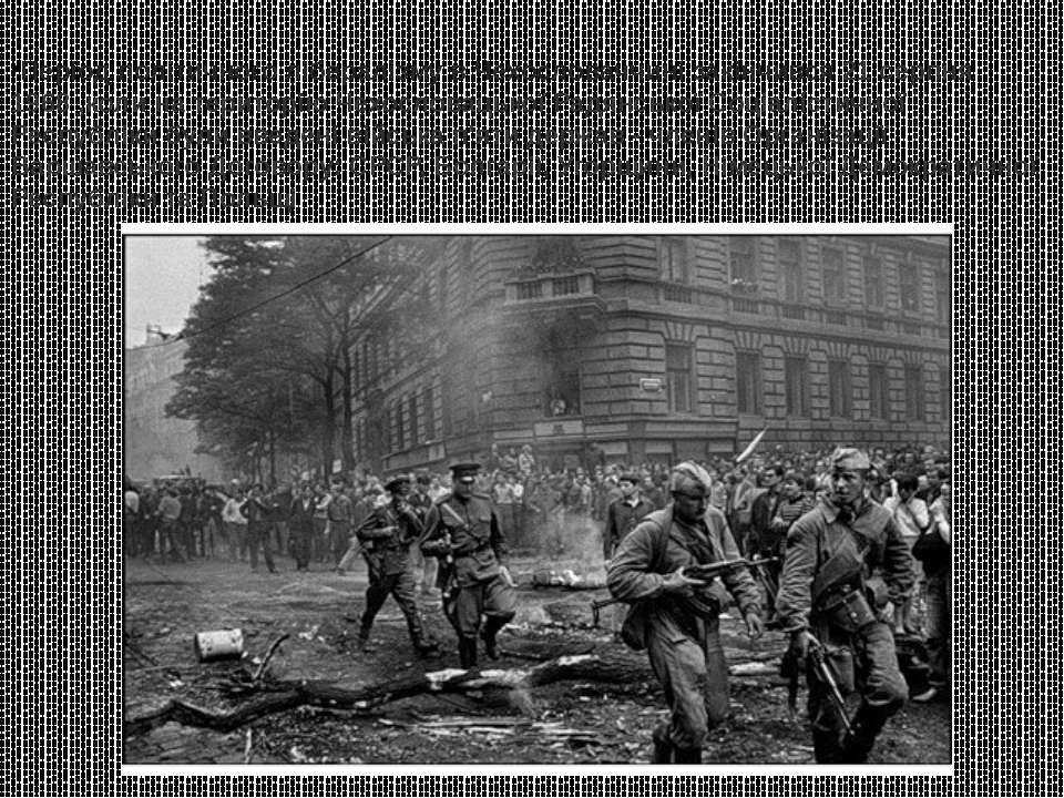 Період політичного лібералізму в Чехословаччині закінчився 21 серпня 1968 ,ко...