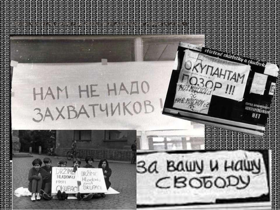 Протести проти окупації Чехословаччини і наслідки окупації