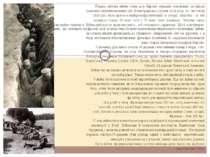 Перша світова війна стала для Європи першим жахливим досвідом сучасного веден...