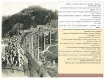 Австро-Угорщина зазіхала на Волинь і Поділля. Напередодні війни австрійський ...