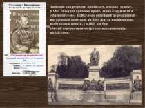 Здійснив рядреформ: армійську, земську, судову, у1861скасувавкріпосне пра...