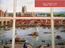 Вид на набережну Темзи Лондон, XVII століття
