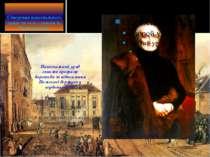 Створення національного уряду на чолі з князем А. Чарториським Національний у...
