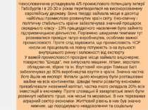 Чехословаччина успадкувала 4/5 промислового потенціалу імперії Габсбургів і в...