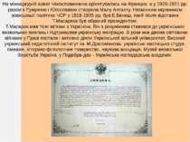 На міжнародній арені Чехословаччина орієнтувалась на Францію, а у 1920-1921 p...