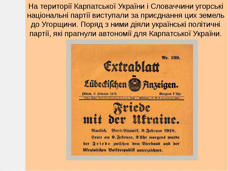 На території Карпатської України і Словаччини угорські національні партії вис...