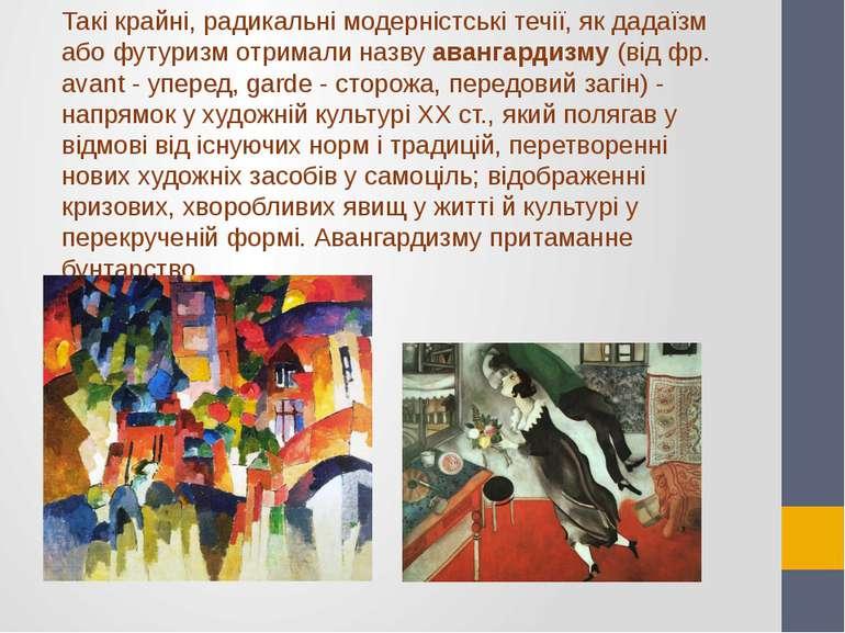 Такі крайні, радикальні модерністські течії, як дадаїзм або футуризм отримали...