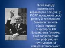 Після від'їзду радянського керівництва пленум ЦК ПОРП продовжив свою роботу й...