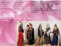 Між старим, родовитим боярством і служивими людьми – дворянами йшла запекла б...