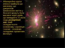 Міжнародна група вчених прийшла до висновку, що джерелом виникнення життя у В...