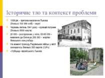 Історичне тло та контекст проблеми 1939 рік – третина населення Львова (близь...