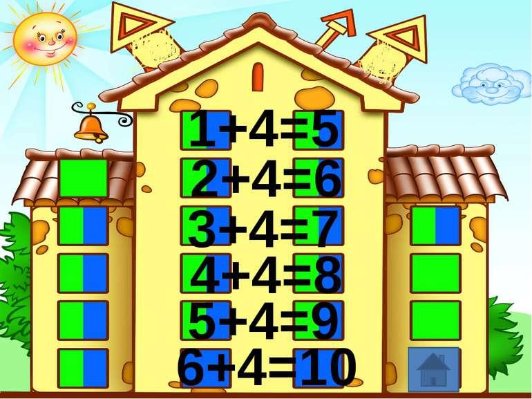 6+4 8 9 10