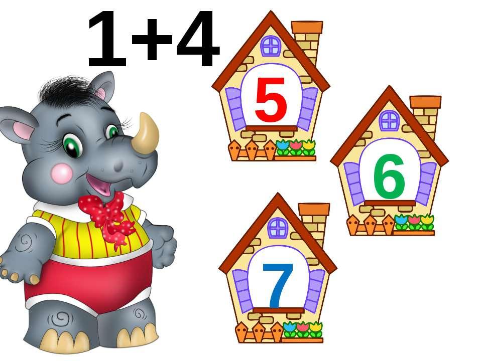 2+4 8 6 7