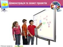 Демонстрація та захист проектів Розділ 7 § 32 3 © Вивчаємо інформатику teach-...