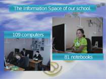 The Information Space of our school. 109 computers 81 notebooks