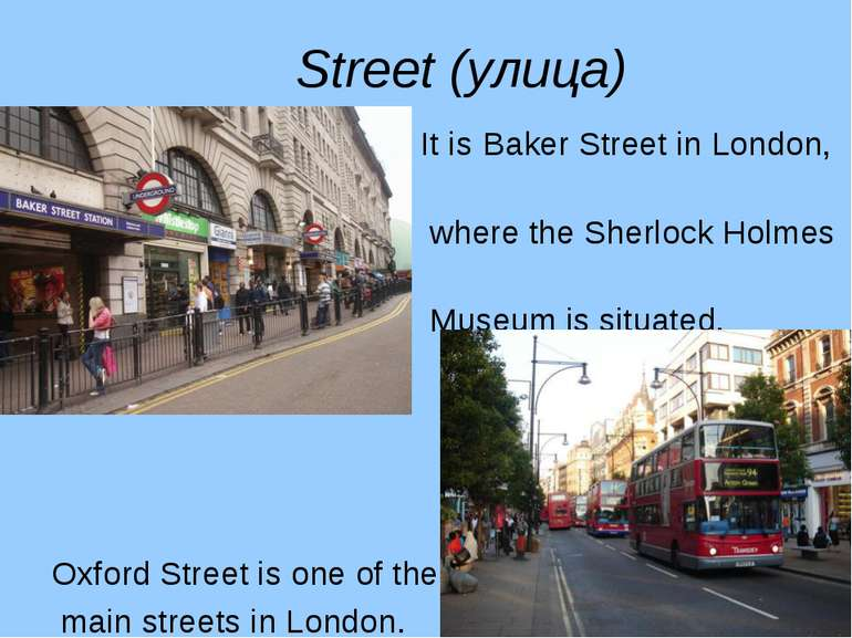 Street (улица) It is Baker Street in London, where the Sherlock Holmes Museum...