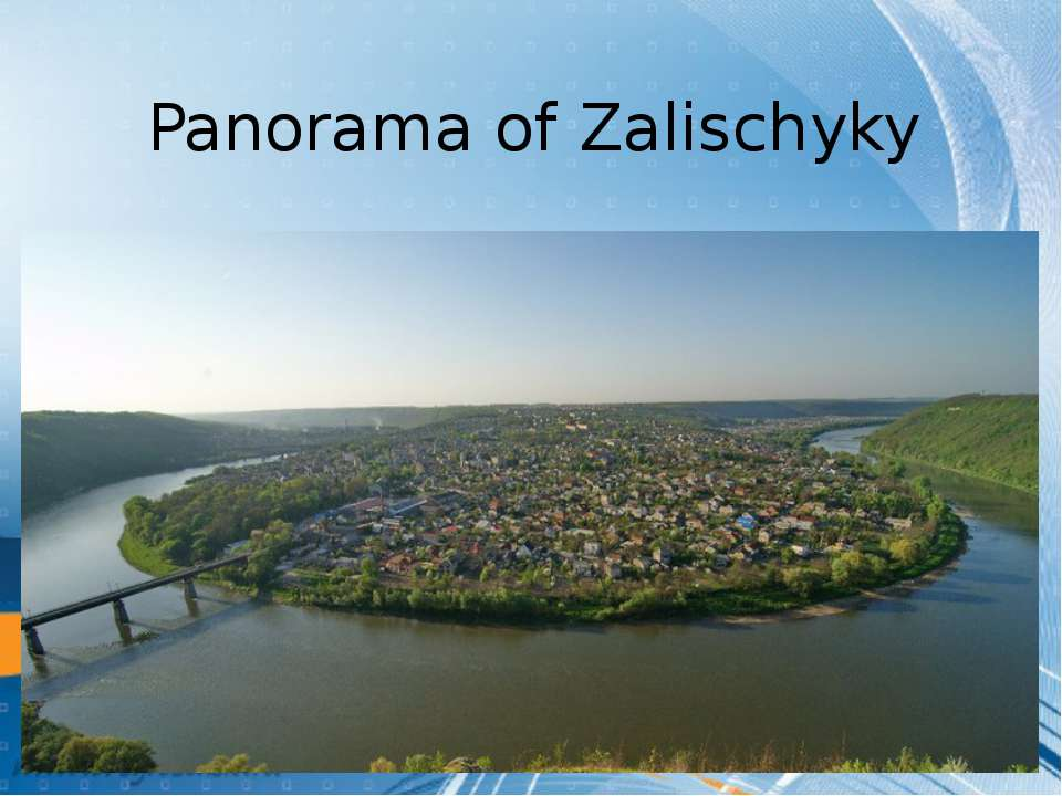 Panorama of Zalischyky