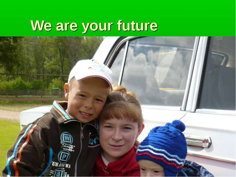 We are your future