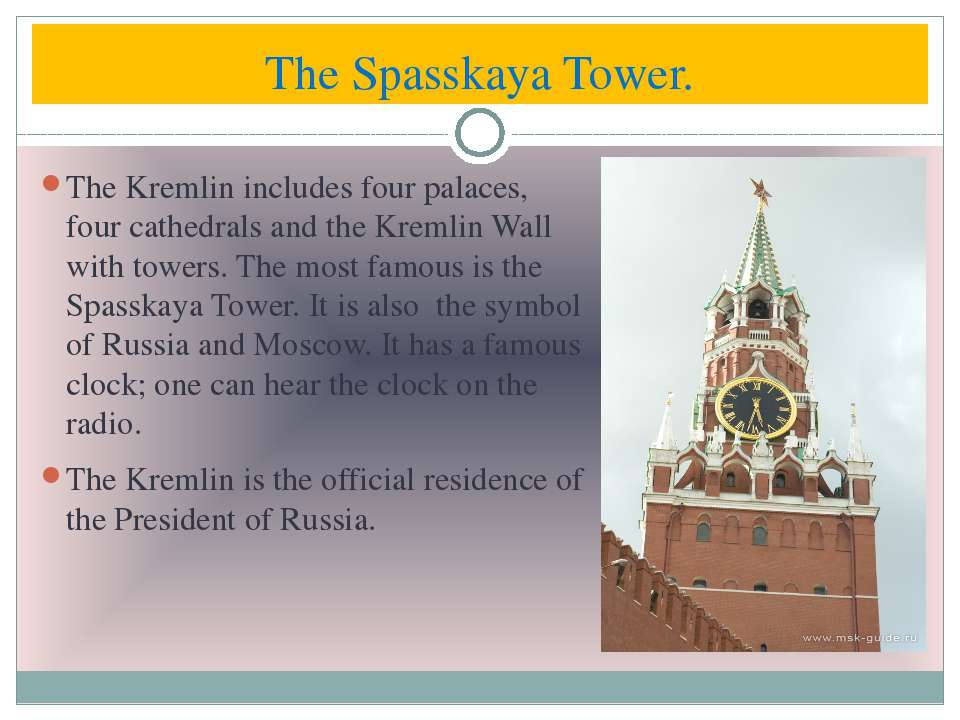 The Kremlin includes four palaces, four cathedrals and the Kremlin Wall with ...