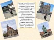 У центрі площі Шіллерплаці, названій на честь великого німецького класика, як...