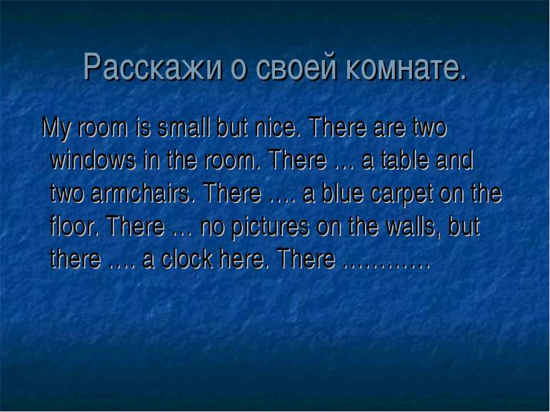 Расскажи о своей комнате. My room is small but nice. There are two windows in...