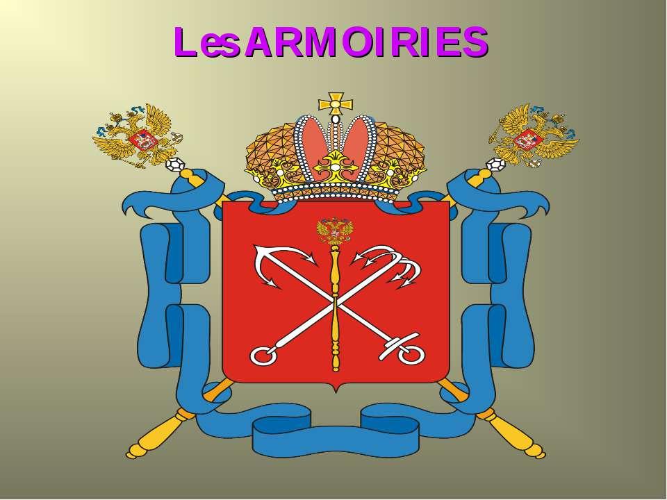 Les ARMOIRIES