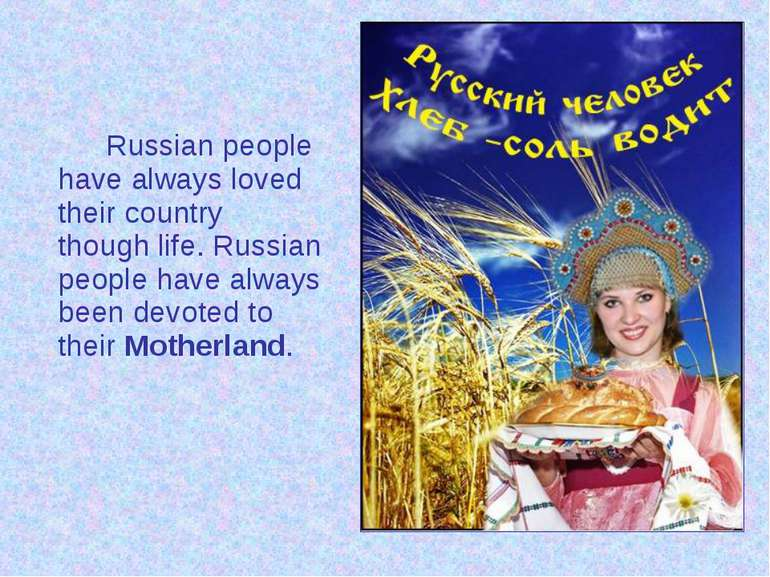 Russian people have always loved their country though life. Russian people ha...