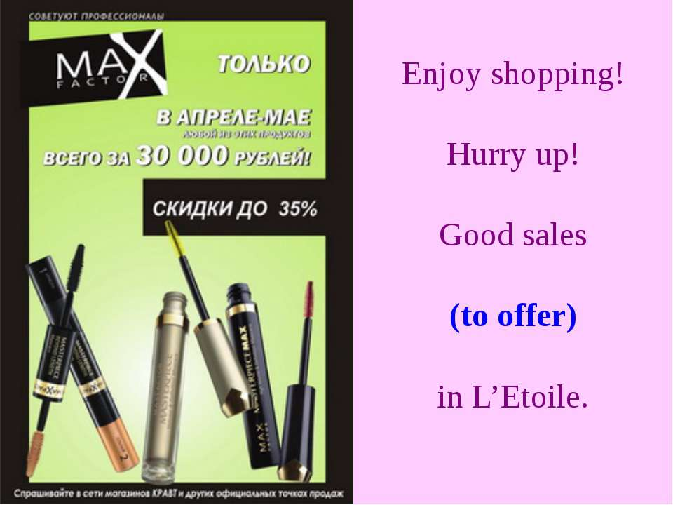 Enjoy shopping! Hurry up! Good sales (to offer) in L'Etoile.