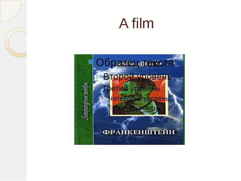 A film