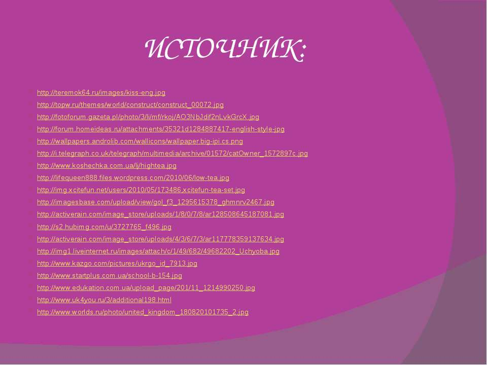 ИСТОЧНИК: http://teremok64.ru/images/kiss-eng.jpg http://topw.ru/themes/world...