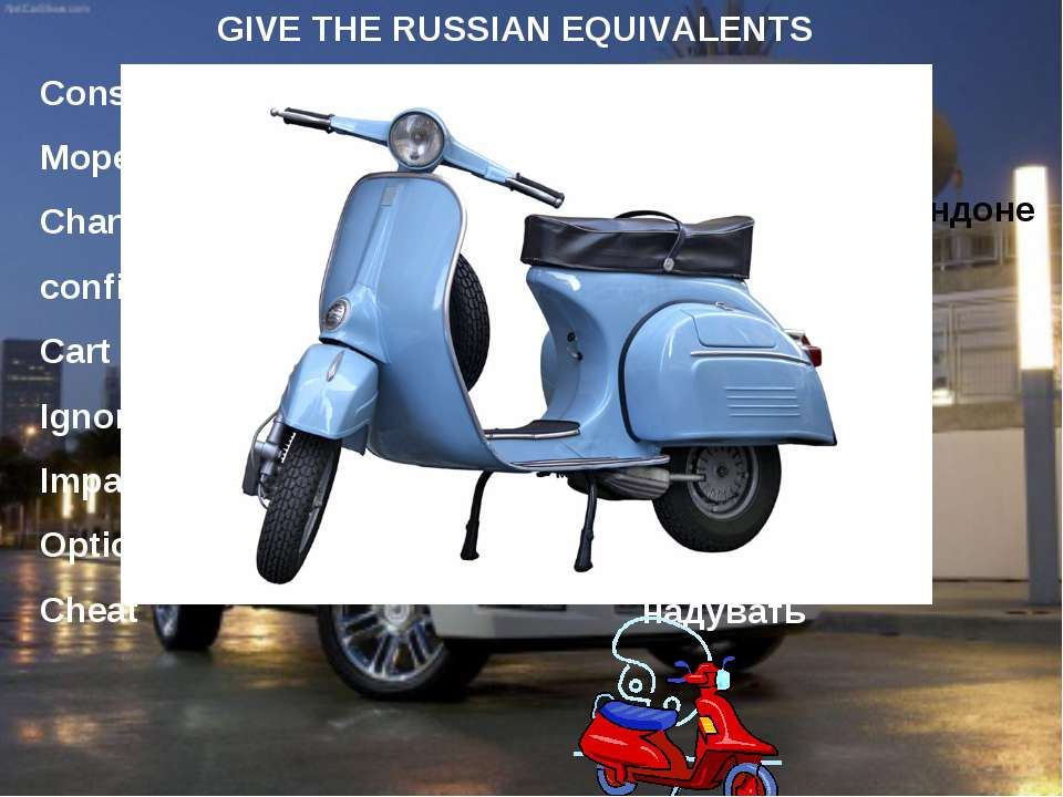 Conscious Moped Charing Cross confine sb/sth to sth Cart Ignore Impact Option...