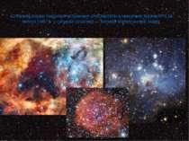 Останній спалах Наднової астрономи спостерігали в минулому тисячолітті 24 лют...