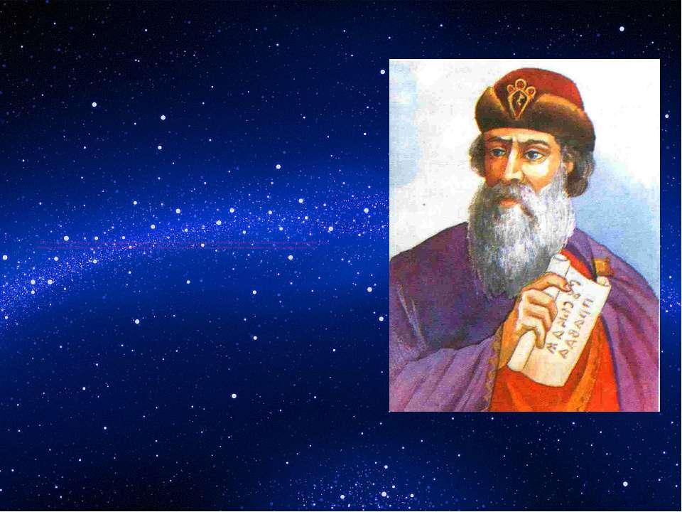 У 1054 р. китайські астрономи спостерігали надзвичайно яскраву нову зорю, яку...