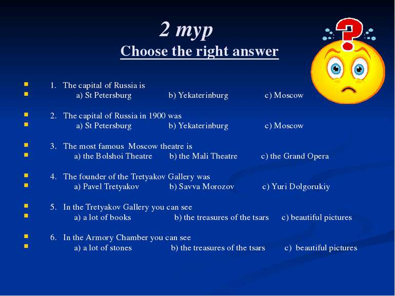 2 тур Choose the right answer 1. The capital of Russia is a) St Petersburg b)...