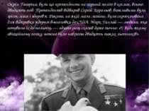 Окрім Гагаріна, були ще претенденти на перший політ в космос, всього двадцять...