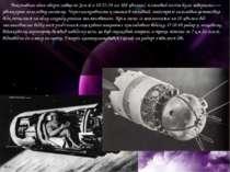 Виконавши один оберт навколо Землі о 10:25:34 на 108 хвилині, плановий політ ...