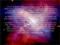 Після утворення в зорі залізного ядра подальші ядерні реакції не призводять д...