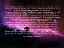 Нейтронна зоря має дуже низькусвітність(внаслідок невеликого розміру). Безп...