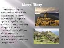 Мачу-Пікчу Ма чу-Пі кчу — доколумбове місто інків, розташоване на висоті 240...