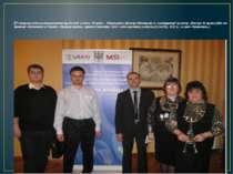 (Участь викладача-консультанта юридичної клініки «Феміда» - Мартынюка Дмитра ...